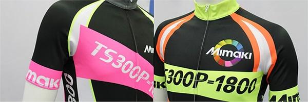 Aplicação das cores fluorescentes em uniformes esportivos.