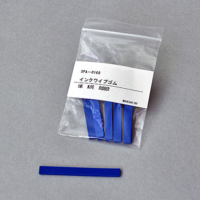 SPA-0168 Ink Wiper Rubber Set