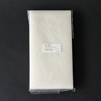 SPC-0577 Flushing Filter