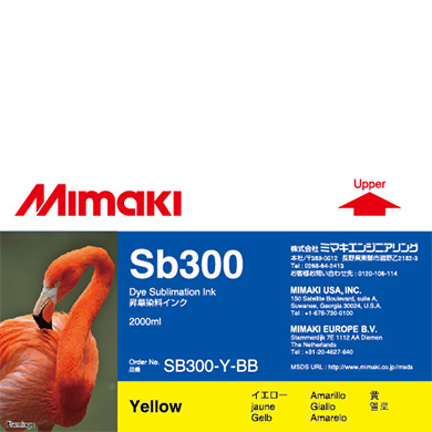SB300-Y-BB Sb300 Yellow