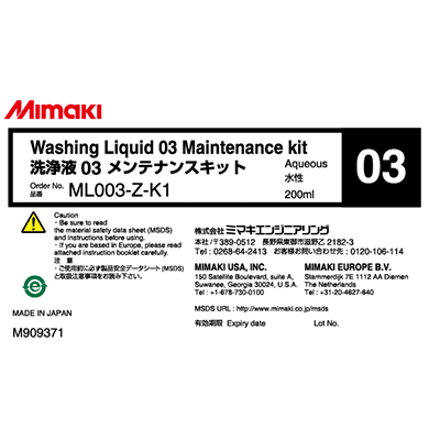 ML003-Z-K1 Washing liquid 03 Maintenance kit