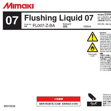 FL007-Z-BA Flushing Liquid 07 (1L bottle)