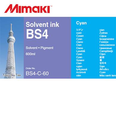 BS4-C-60 BS4 Cyan