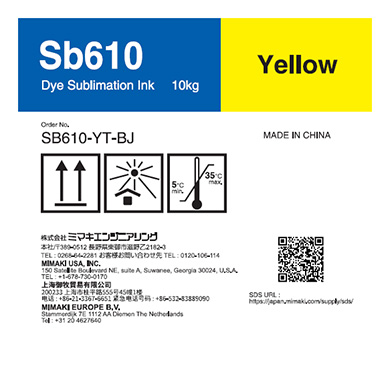 SB610-YT-BJ Sb610 Dye sublimation ink tank Yellow T