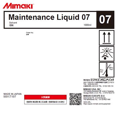 ML007-Z-BA Maintenance Liquid 07 (1L bottle)