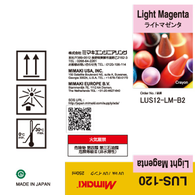 LUS12-LM-B2 LUS-120 Light Magenta