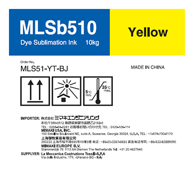 MLS51-YT-BJ MLSb510 Dye sublimation ink tank Yellow T