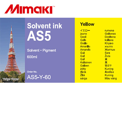 AS5-Y-60 AS5 Yellow