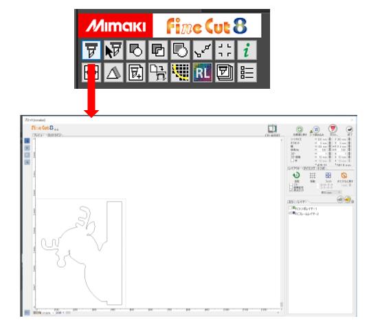 FineCut8: Configuração das Condições de Saída
