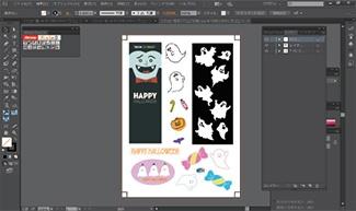 Abra os dados no Illustrator do PC, conectado à impressora