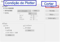 FineCut8: Cortar
