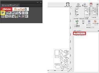 Configurar as condições de corte no [Fine Cut 8]